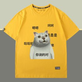 Ahaha What Do You Mean Mur Cat Meme T-Shirt 1 - Orezoria Aesthetic Outfits Shop - eGirl Outfits - Soft Girl Outfits