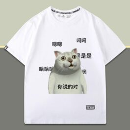 Ahaha What Do You Mean Mur Cat Meme T-Shirt 2 - Orezoria Aesthetic Outfits Shop - eGirl Outfits - Soft Girl Outfits