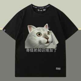 Mur Cat Head Strange Knowledge Increased Meme T-Shirt - Orezoria Aesthetic Outfits Shop - eGirl Outfits - Soft Girl Outfits