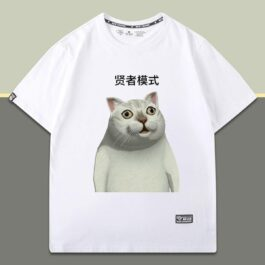 Mur Cat Sage Mode T-Shirt Meme Aesthetic 1 - Orezoria Aesthetic Outfits Shop - eGirl Outfits - Soft Girl Outfits