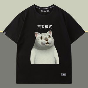 Mur Cat Sage Mode T-Shirt Meme Aesthetic 2 - Orezoria Aesthetic Outfits Shop - eGirl Outfits - Soft Girl Outfits
