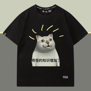 Mur Cat Strange Knowledge Increased Meme T-Shirt 2 - Orezoria Aesthetic Outfits Shop - eGirl Outfits - Soft Girl Outfits