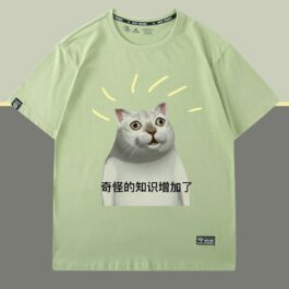 Mur Cat Strange Knowledge Increased Meme T-Shirt 3 - Orezoria Aesthetic Outfits Shop - eGirl Outfits - Soft Girl Outfits