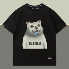 Mur Cat Tactical T-Shirt Meme Aesthetic 1 - Orezoria Aesthetic Outfits Shop - eGirl Outfits - Soft Girl Outfits