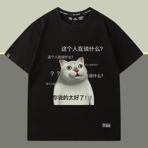 You Are So Good Mur Cat T-Shirt Meme Aesthetic 1 - Orezoria Aesthetic Outfits Shop - eGirl Outfits - Soft Girl Outfits