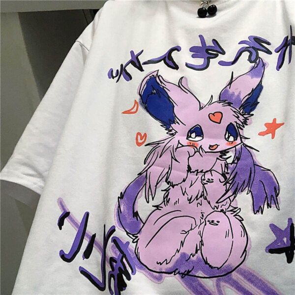 Cute Fluffy Lovely Monster T-Shirt