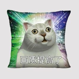 MUR Cat Pillow Strange Knowledge Increased 1 - Orezoria Aesthetic Outfits Shop - eGirl Outfits - Soft Girl Outfits