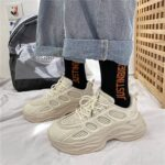 Thick Wavy Bottom Retro Aesthetic Sneakers 3- Orezoria Aesthetic Outfits Shop - eGirl Outfits - Soft Girl Outfits